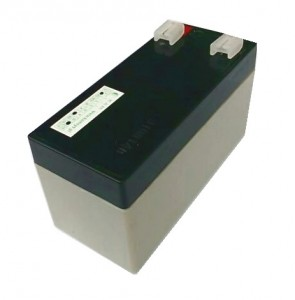 akumulator żelowy 12v