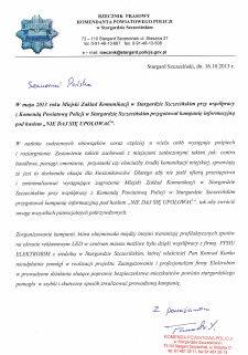KPP Stargard Szczeciński